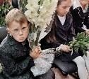 Дети вместо цветов: зачем заменять традиционные букеты на 1 сентября?!