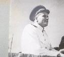 7 сентября: командир Тульского рабочего полка Анатолий Горшков награжден орденом Югославии