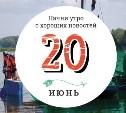 20 июня: Монеточка едет на Грушинский фестиваль, разоблачение красавиц из инсты