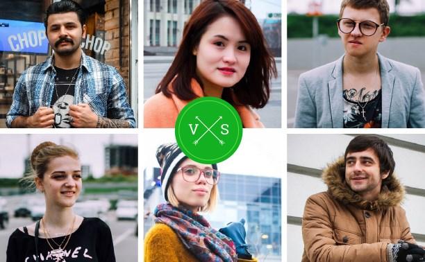 Уличная мода-2015: Выбираем главного тульского модника