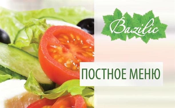 Постное меню в кафе «Базилик»