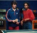 Лето пинг-понг/ Pinp Pong Summer
