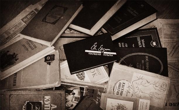 «Не продаётся вдохновенье, но можно рукопись продать».