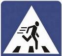 Опасный тротуар-2