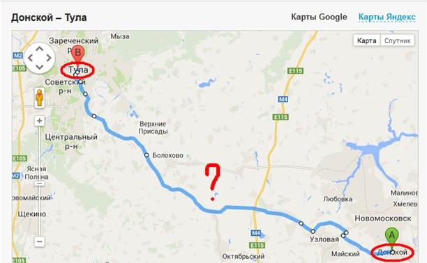 "Маршрут ""Кимовск-Тула""..."