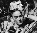 Выставка Фриды Кало