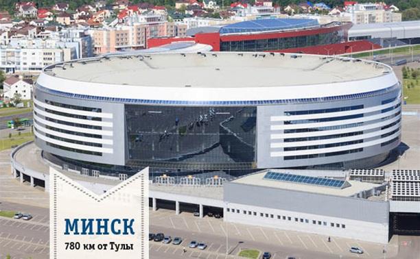 Минск. Хоккейная сказка  в стране миллионеров