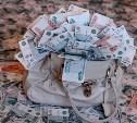 """""""У нас очень много денег"""", а у вас?.."""