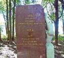 5 января: в Тулу приехали дети героической Испании