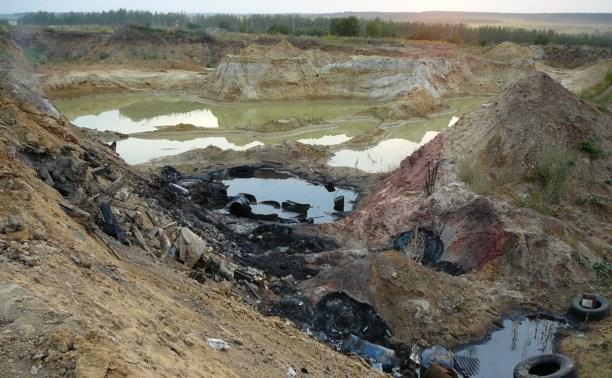 Отравление недр земли Тульского края