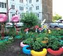 Участвуйте в фотоконкурсе самодельных украшений двора