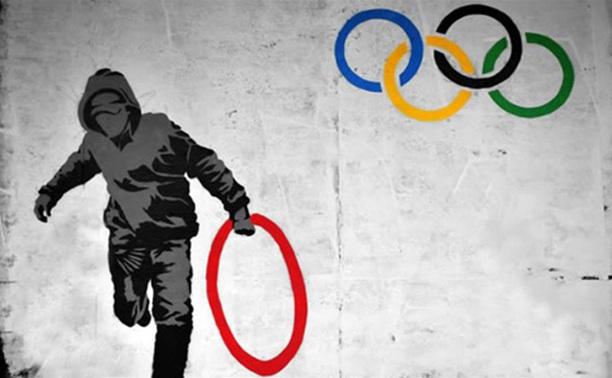 Олимпиада и уличная культура.