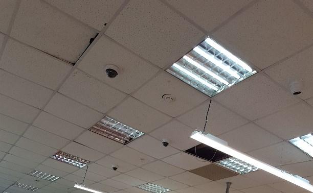 """В """"Спаре"""" рухнул потолок."""