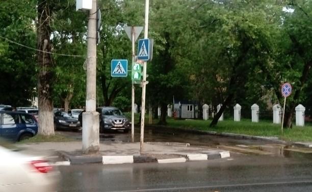 Перенастройка светофоров в Туле