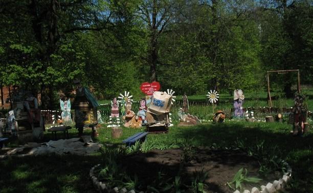 Сказочный дворик для детей