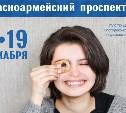 Седьмая отчетная выставка фотолюбителей, публикующих свои работы на интернет-портале «Фото-Тула»