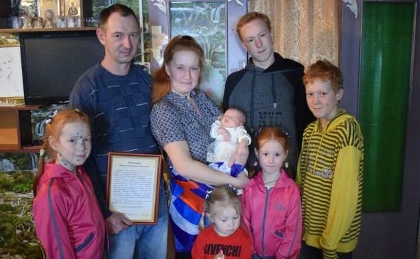 В Воронеже родители назвали шестого ребёнка Россией