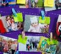 Приглашаем  на большой семейный праздник детей и взрослых!
