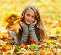 Фотоконкурс «Мисс ноябрь»