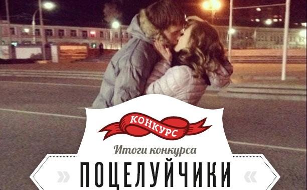 Лучший поцелуй по версии Myslo