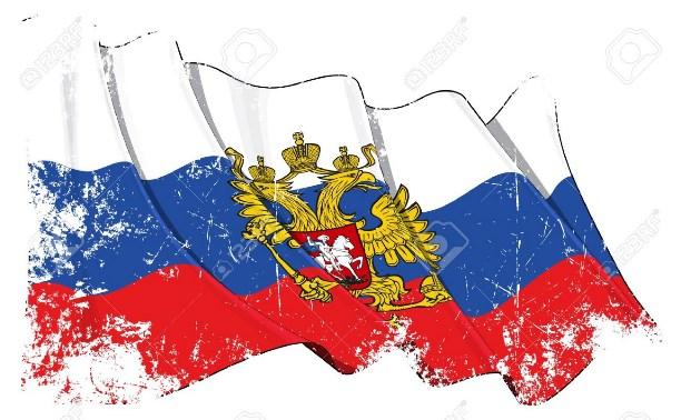 Извините, у нас Россия