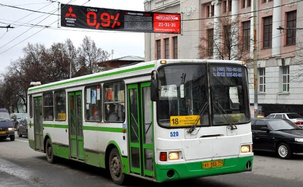 Общественный транспорт Тулы