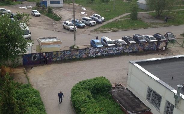 Новости Тульского Областного Перинатального центра
