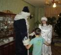 Создаем праздничное настроение у детей!)