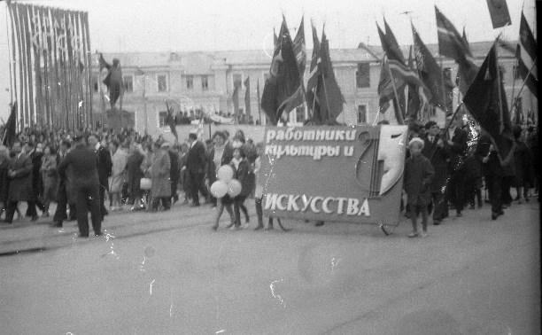 Наш советский Первомай