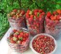 Клубничка. Уточнение - та, что растёт в саду и даёт сладкие красные ягодки. Практические советы