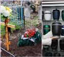 Кремация или традиционные похороны?