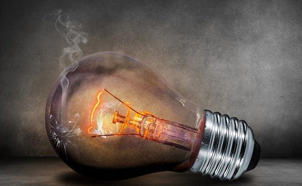 Невыносимо через день без света с 9.00 до 17.00!