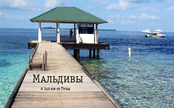 Мальдивы. Мечта, которую можно осуществить!