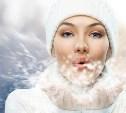 Топ-5 процедур красоты на осень и зиму