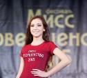 Голосуем за Мисс Совершенство по версии Myslo