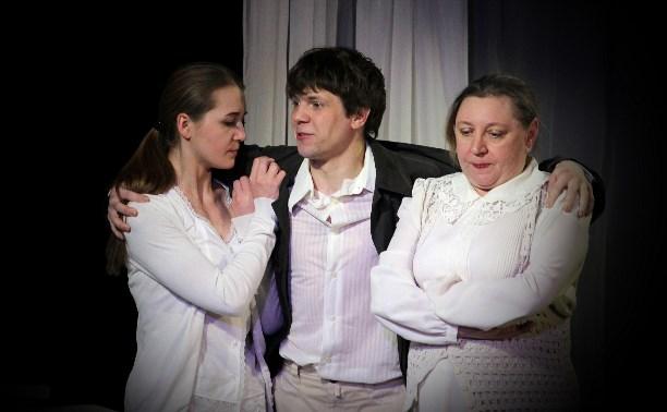 Премьера в театре «Эрмитаж»