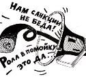 12-18 сентября: День города, Ревизорро и тульский Винни-Пух