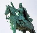 Памятник Ивану Грозному открыли в Орле