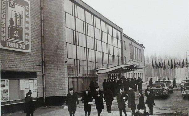 22 января: в Туле всем Союзом изучают Щекинский метод