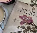 Запускаем новый фотоконкурс «Любимые книги»