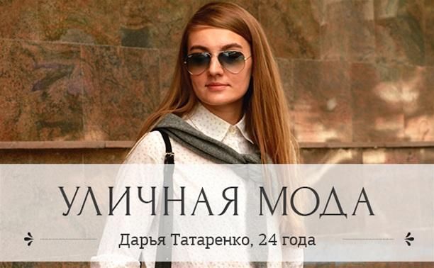 Дарья Татаренко, 24 года, HR специалист
