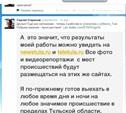 ПОЧЕМУ с Мусло пропал Сергей Стариков?