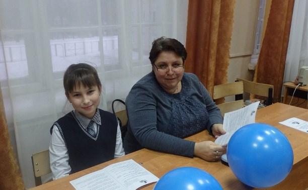 Моя первая учительница и вторая мама - Елена Вячеславовна Хрусталёва