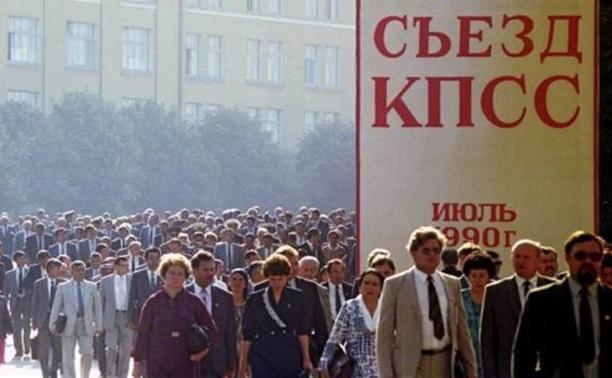 2 июля: в Туле следят за последним в истории съездом КПСС