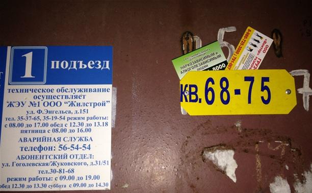 Тульская подъездная арифметика - 2