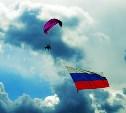 Фестиваль Тульское Небо