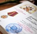Чествование ветеранов в Алексине