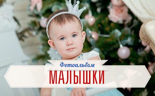 Фотоальбом: Малышки