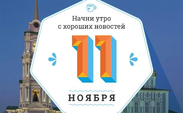 """11 ноября: Белка из """"Ледникового периода"""" снова с нами!"""