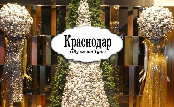 Телепорт в Новогодний Краснодар